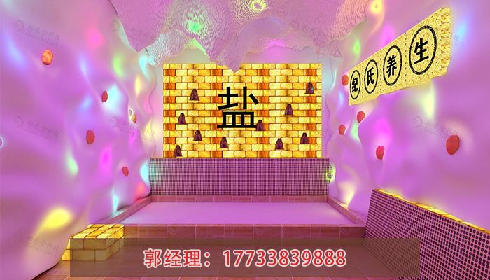 松辰堂-盐疗2