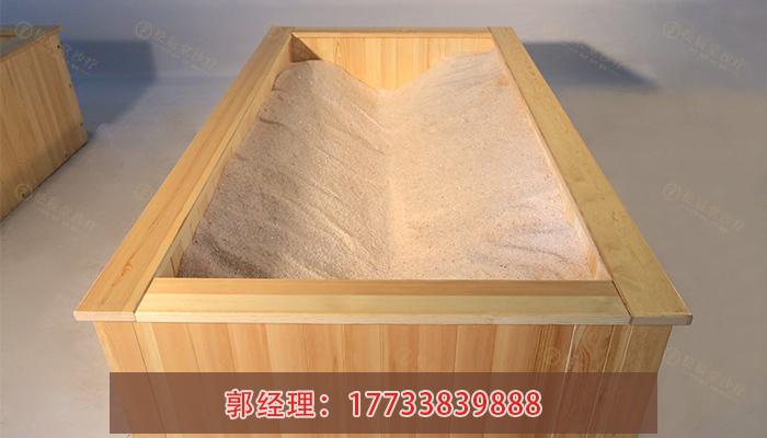 松辰堂-盐疗