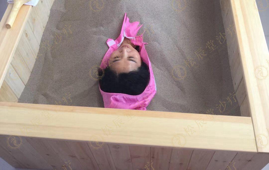 内蒙古沙疗床客户案例